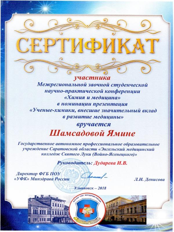 imgonline-com-ua-Resize-sVjWKCjlU5sPTr